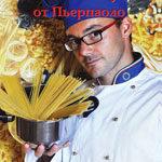 «Итальянская кухня от Пьерпаоло»