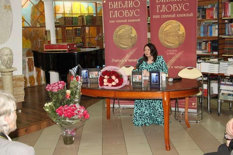 Презентация романов Елены Нестеровой «Отель для призраков» и «Отель для призраков 2»